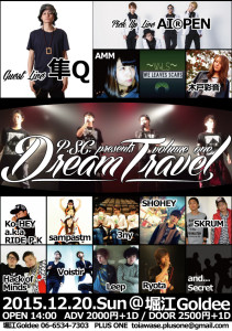 Dream Travel vol.1