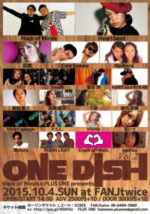 ONE DISH vol.2