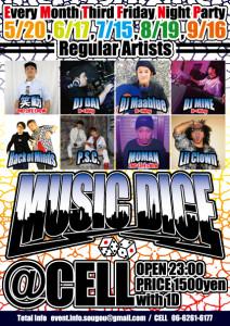 Music Dice