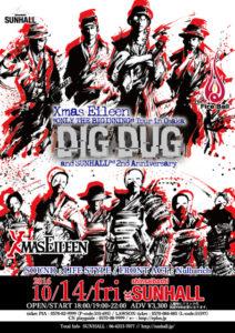 Xmas Eileen 「ONLY THE BIGINNING」 Tour 2016 Osaka & SUNHALL 2nd Anniversary DIG DUG