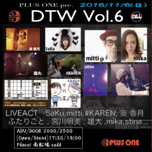 DTW vol.6