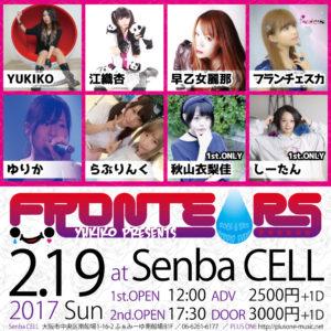 YUKIKO presents FRONTEARS vol.0
