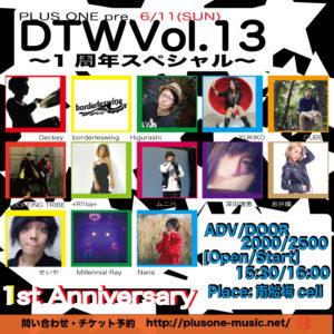DTW vol.13