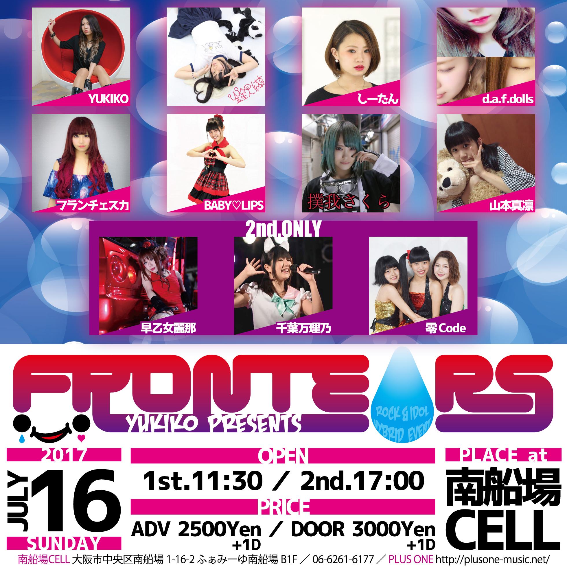 "YUKIKO presents ""FRONTEARS#3"""