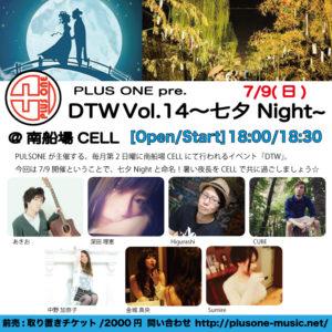 DTW vol.14~七夕Night~