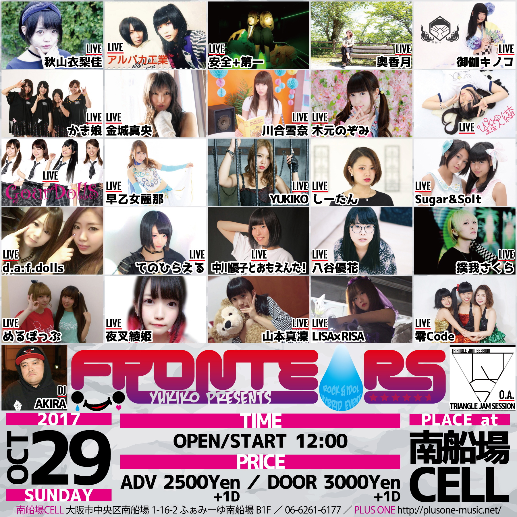 "YUKIKO presents ""FRONTEARS#5"""