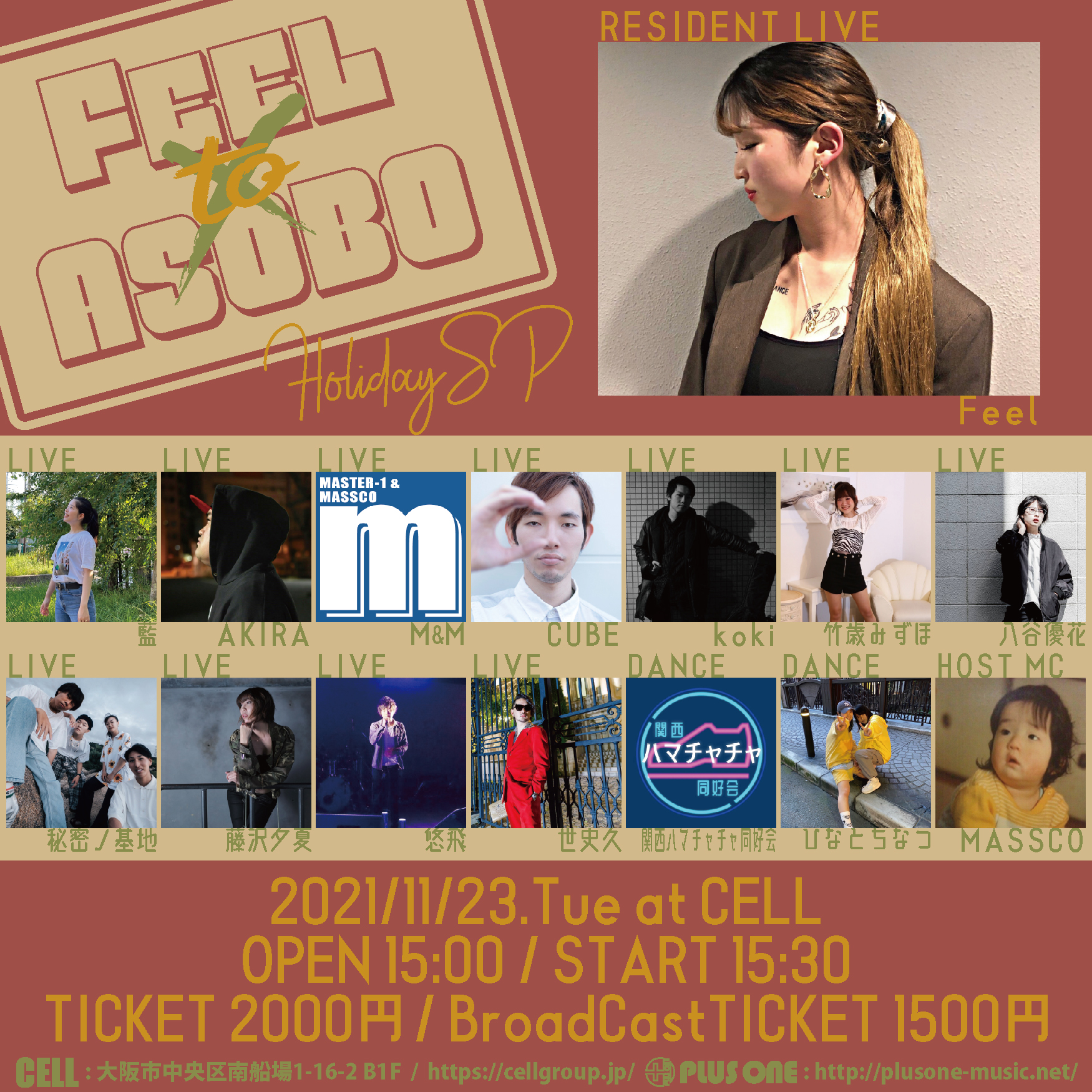 Feel to ASOBO #12 Holiday SP
